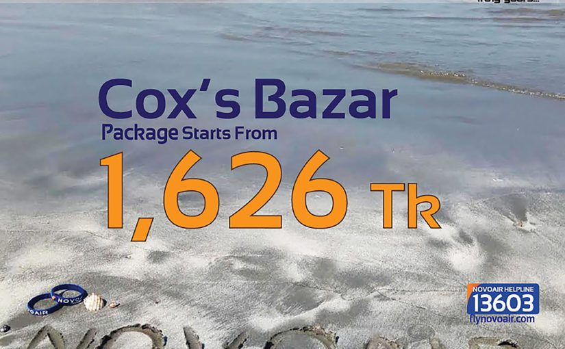 NOVOAIR Special Package offer, Enjoy Cox's Bazar tour starting from 1,626 Tk