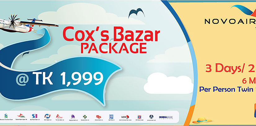 Cox Bazar Tour Package By Air