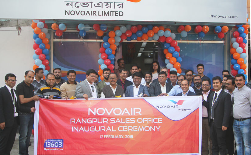 NOVOAIR sales office in Rangpur