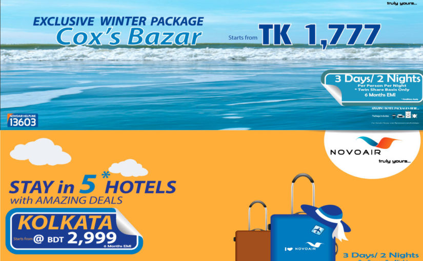 NOVOAIR Announces Attractive Holiday's Package
